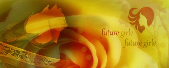 أنتي المستقبل