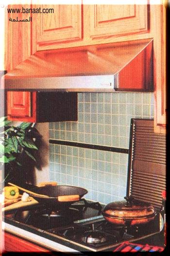 كيف تهوي مطبخك تهوية هواء المطبخ اجهزة تهوية المطابخ معلومة تهوية حمامات تهوية